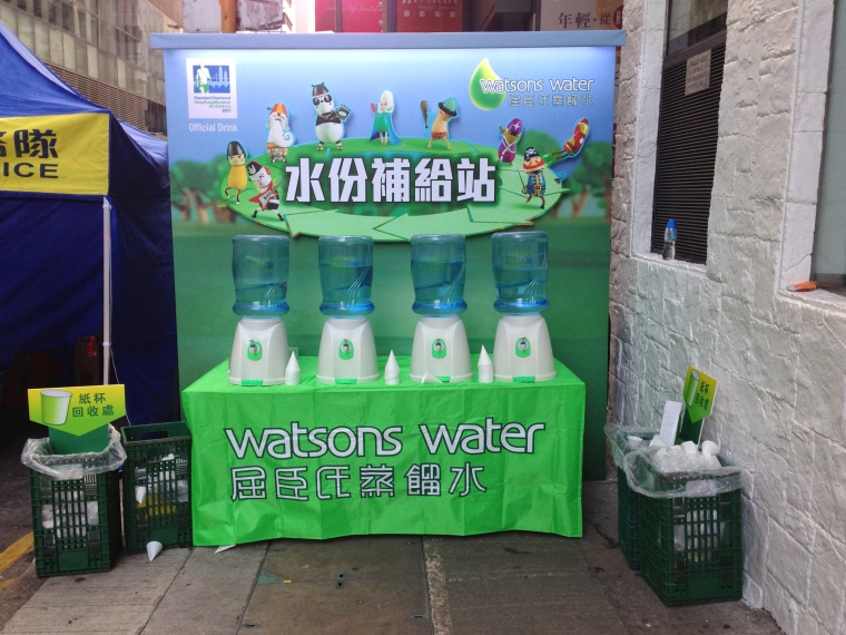 HK Half Water Station